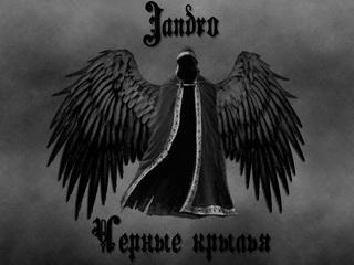 Jandro - Черные крылья
