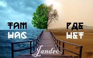 Jandro - Там где нас нет