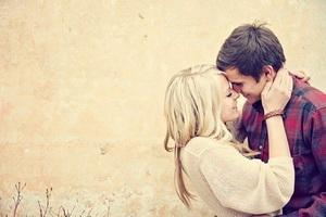 Ты моя любовь